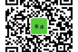价值几万元的《中国互联网地下产业链分析白皮书》